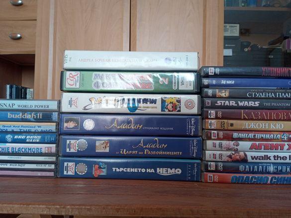 Колекция - Аудио, Компакт дискове, ДВД дискове и Видео касети с записи