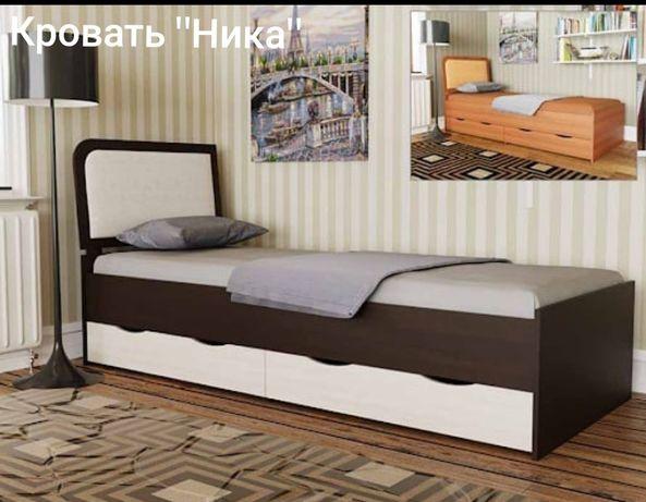 Кровать односпальная (2 вида)