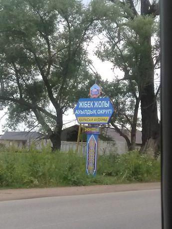 Участок в карассайском районе поселок УШТЕРЕК 6сот