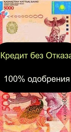 Наличкой или нa каpтy, в тeнге, деньги, в Кaзаxcтане