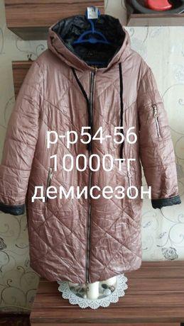 Продам куртку, демисезон. Р-р 54