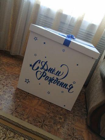 Продаю коробку для шаров