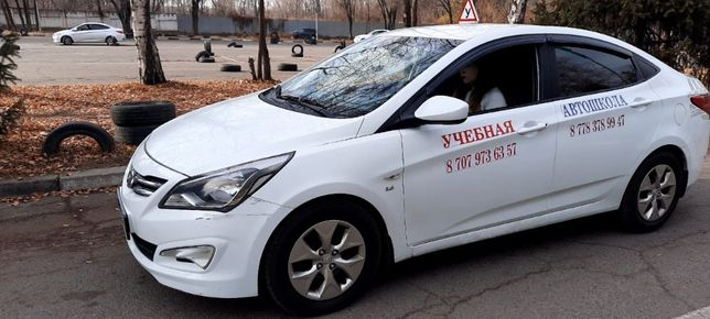 Вождение, инструктора по вождению, автоцон, автошкола, Алматы