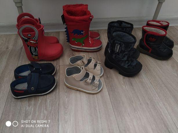 Пакет детских обуви Kuoma,Crocs,Next