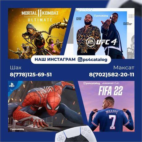 Продажа лицензионных игр FIFA 21 игры sony сони Ps4 Ps5 playstation