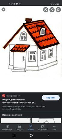 Продам дом в посёлке Горняцком