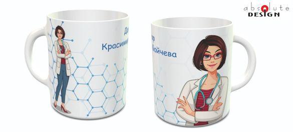 Чаши за доктори .