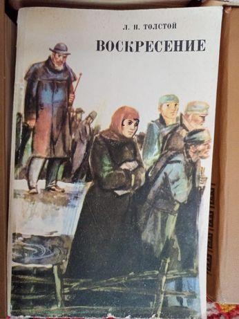 Книги художественной литературы