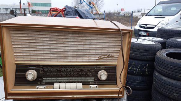 Старо радио. МАРКА САВА