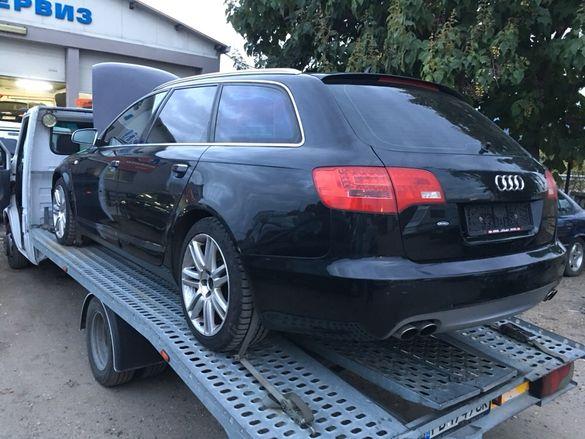 Audi S6 5.2 V10 435кс На Части Carbon ауди с6 гр. Пловдив - image 10