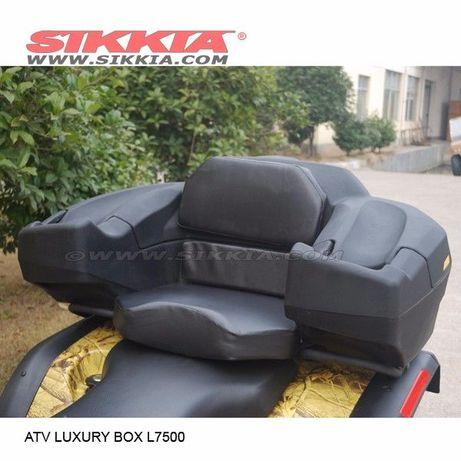 Cutie ATV Sikkia L7500 foarte incapatoare (portbagaj atv scaun lada)