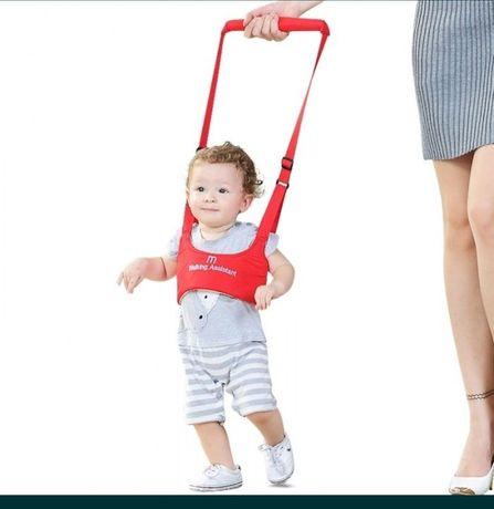 Вожжи для ребёнка