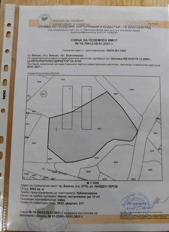 ПИ 5902м2, Банско, до регулация, за ЖС,на Ок.път и ул.Хр.Данов, 85Е/м2