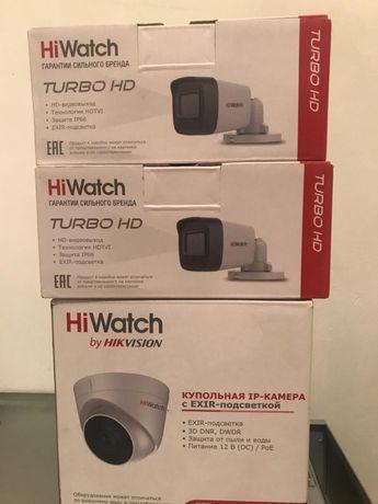 Камеры видеонаблюдения Hi Watch