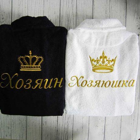 Махровые халаты, полотенцы с именной  вышивкой