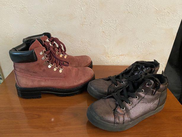 Обувь 35.36 размер