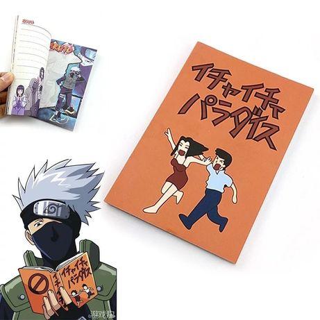 Книга Какаши Наруто