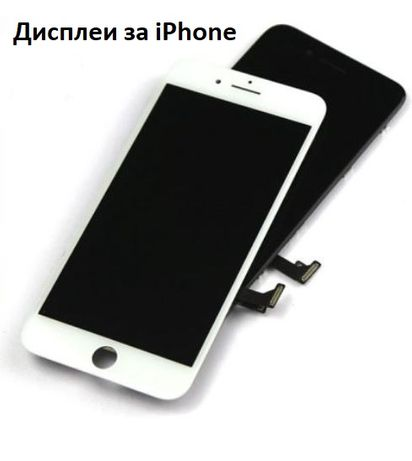 Дисплей за айфон 5/5s/SE #display iphone 5 touchscreen