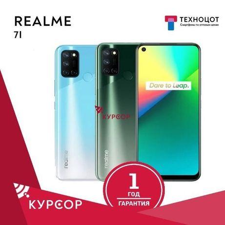 КУРСОР Realme 7i , 4/128 GB, 5000 mAh, Назарбаева 161/Муканова 53