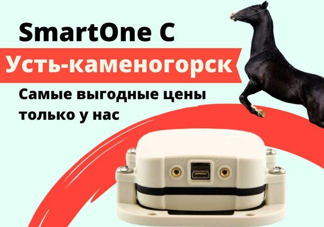 GPS трекер для лошадей в Усть-каменогорск