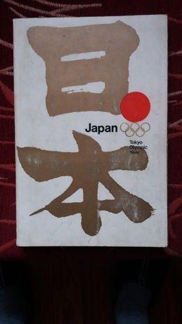 Книга от Япония