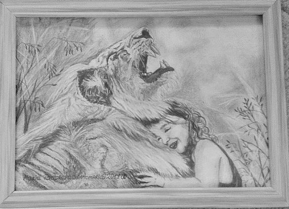 """Картина""""Не се страхувам да прегърна лъв"""""""