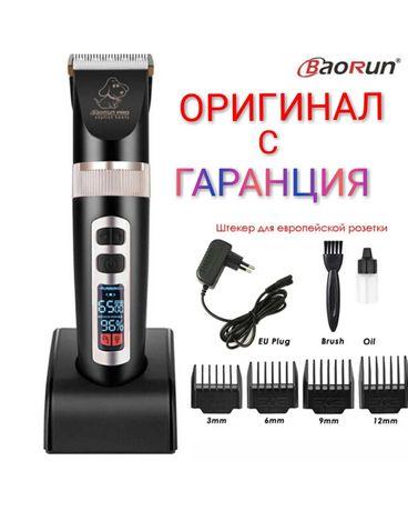 ОРИГИНАЛНА  С ГАРАНЦИЯ професионална машинка за подстригване BAORUN-P9
