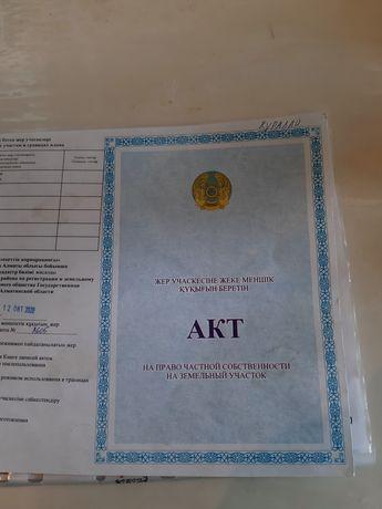 Продам Землю  Алматинская область Карасайский район  .