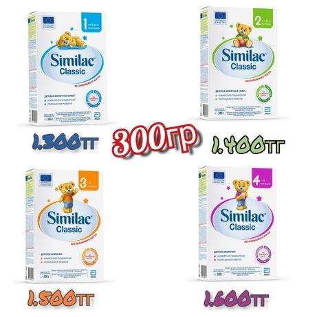 Similac Classic 2  300гр,600гр