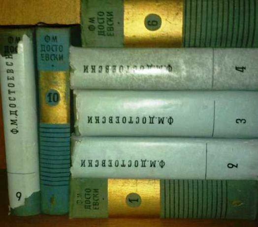 книги - томове (достоевски,хари потер,фантастика,класика и мн др)