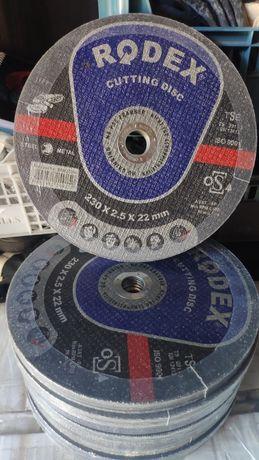 Продам отрезные диски