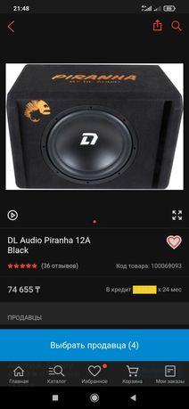 Сабвуфер 30см dl audio почти новый