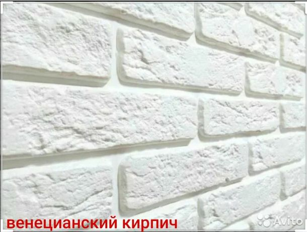 Дождик фасады дом ремонт кафел ламинат абой леанордо Декор жумысларын