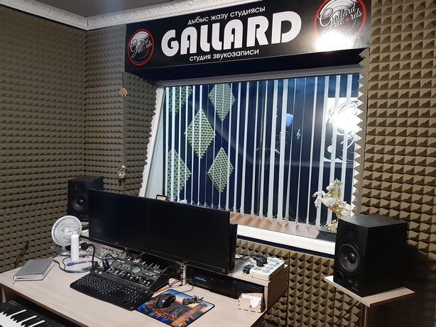 """Студия звукозаписи """"Gallard Records"""" г.Тараз"""