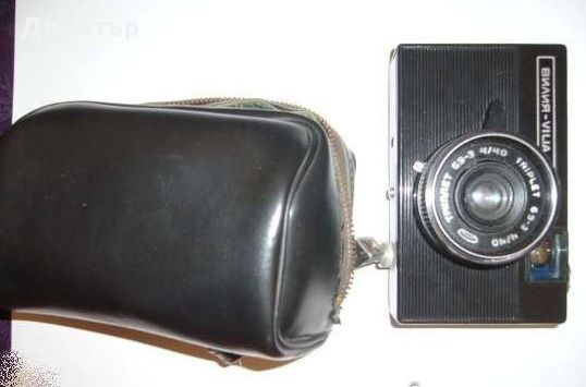 Продавам ретро фотоапарат Вилиа - Vilia
