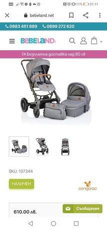 Детска количка Бебешка Количка  Cangaroo Icon 2в1