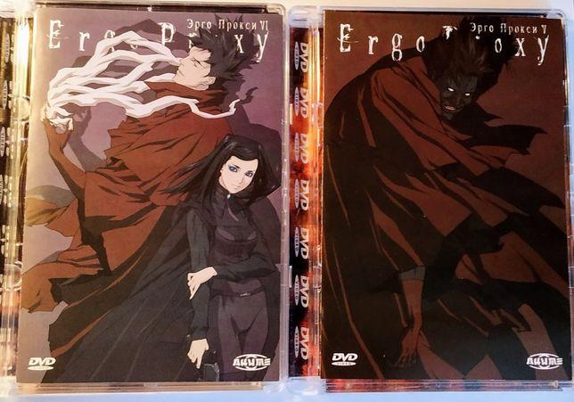 Ergo proxy аниме на DVD(лицензия)