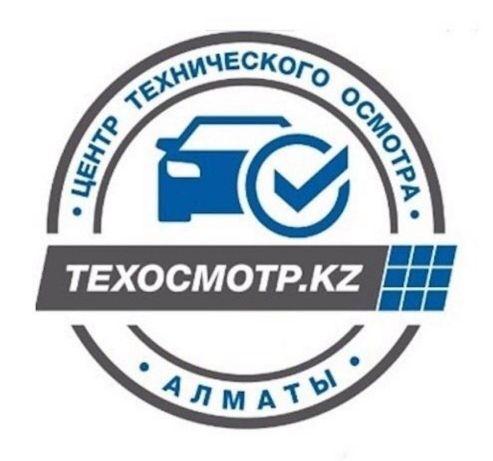 Техосмотр Автострахование Алматы