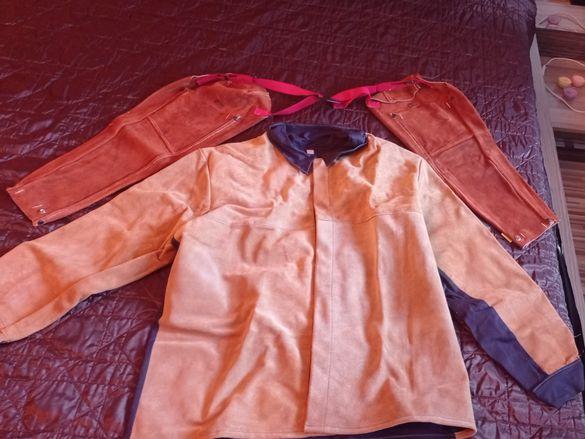Ръкавели и яке за заваряване