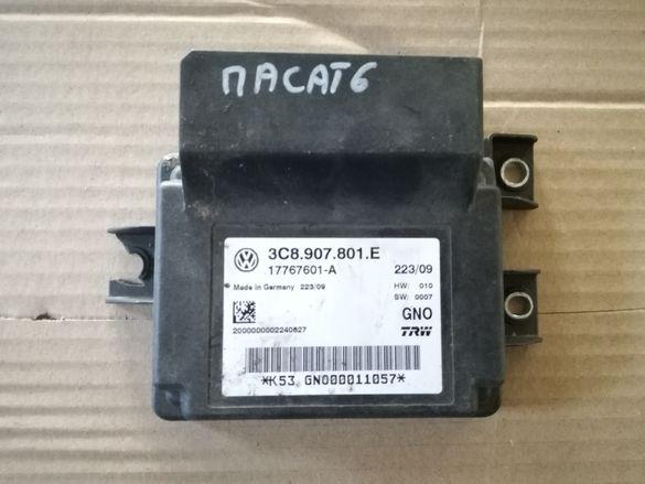 Пасат Б6/ Vw Passat B6 модул/ компютър за ръчна спирачка