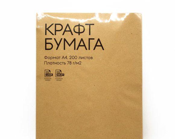 Крафт бумага формата А4 плотность 78гр 5кг оптом