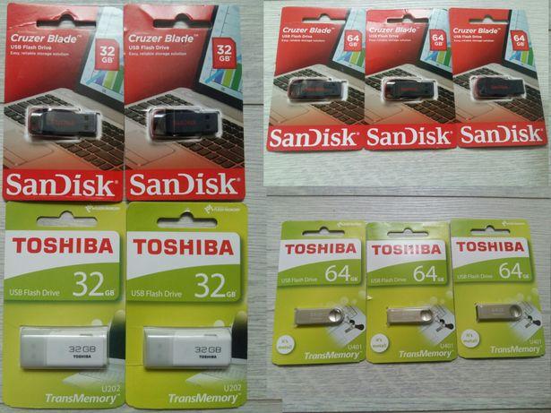 Stick Memorie USB 32Gb si USB 64Gb SanDisk si Toshiba!