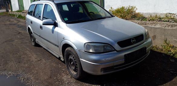 Opel Astra 1,4 16v / 1.7td/ 1.6