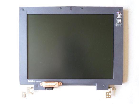 Дисплей за лаптоп - пълен комплект (Dell Latitude CPi D233ST)