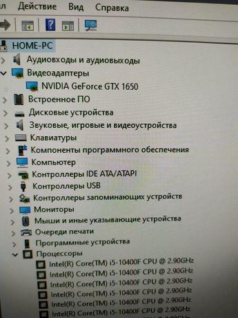 Игровой системный блок core i5 10400f