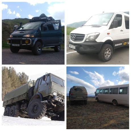 Доставка, Заброска, Транспортное обеспечение туристов по Казахстану