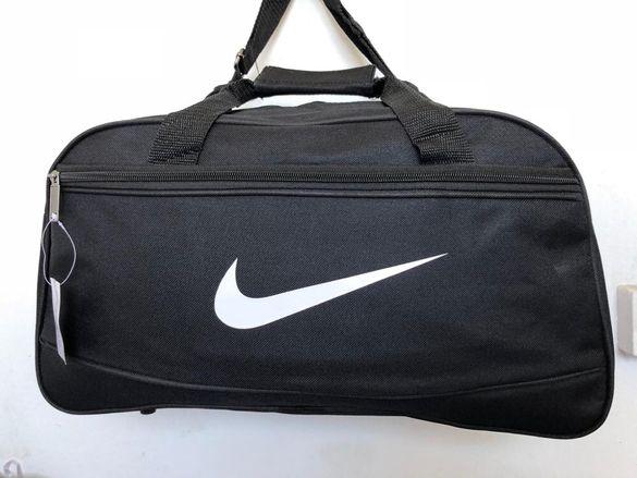 Малко спортно сакче Nike и Under Armor