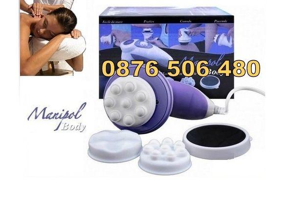 Масажор - Manipol body, Вибро масажор