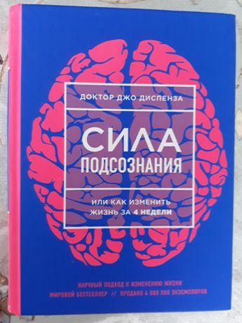 Книга Бестцеллер
