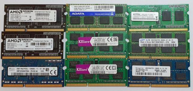 Оперативная память ОЗУ DDR3, DDR3L